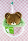 【震撼精品百貨】The bears school_上學熊~造型毛巾架-綠