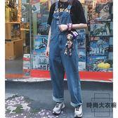 美式寬松ins復古嘻哈洗水工裝顯瘦闊腿大碼牛仔背帶褲【時尚大衣櫥】