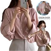 EASON SHOP(GW9816)韓版百搭純色粉色寬鬆翻領前排釦開衫長袖襯衫外套罩衫女上衣服外搭打底