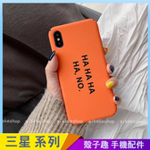 橙色英文 三星 S10 S10+ S10e S9 S8 plus 霧面手機殼 手機套 全包邊防摔殼 S9+ S8+ 保護殼保護套