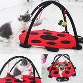 貓玩具貓咪帳篷可折疊貓咪小床鈴鐺老鼠響球甲殼蟲貓窩貓貓玩具igo
