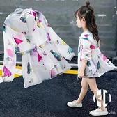 女童防曬衣服夏季薄款透氣洋氣外套兒童中長款防曬服【Kacey Devlin】