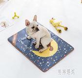 寵物冰墊 涼墊清涼席墊子夏季天透氣狗窩床坐睡墊貓貓咪用品 QX14991 『男神港灣』