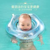 游泳圈 嬰兒脖圈寶寶游泳圈新生兒柔軟充氣頸圈防後仰加厚雙氣囊 酷動3c