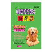 葛莉思雞肉犬食3.5kg【愛買】
