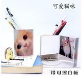 同款網紅文具盒女韓國初中生男小學生新簡約多功能筆盒鉛筆袋
