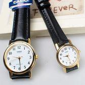 CASIO卡西歐 MTP-1095Q-7B+LTP-1095Q-7B 情人對錶 經典簡約數字 圓錶 金x黑 女錶 男錶 皮革錶帶
