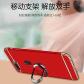 oppor11s手機殼R11保護套