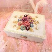 創意花朵首飾盒韓國歐式宮廷首飾盒雙層木質珠寶飾品盒首飾收納盒 青木鋪子