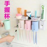 牙刷杯架吸壁式牙刷置物架刷牙杯架子壁掛擠牙膏器漱口杯套裝免打孔牙刷架