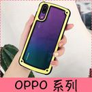 【萌萌噠】歐珀 OPPO R11 R11s plus R15 韓國網紅同款 純色矽膠軟邊透明背板 四角防摔加厚手機殼