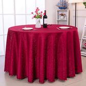 酒店飯店餐廳圓形台布長方形婚慶婚禮會議圓桌餐桌布布藝