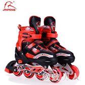 溜冰鞋 男童女童兒童小孩輪滑鞋可調全閃 df1739【極致男人】