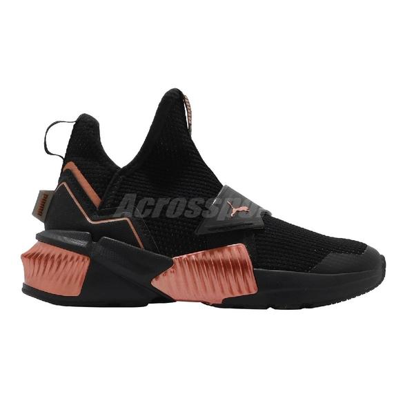 Puma 訓練鞋 Provoke XT Mid Wns 黑 玫瑰金 女鞋 中筒 多功能 運動鞋 【ACS】 19411101