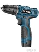 電鑽 富格12V鋰電鑽充電式手鑽小手槍鑽電鑽多功能家用電動螺絲刀電轉 阿薩布魯