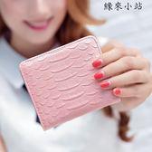 韓版學生兩折零錢包迷你折疊卡包