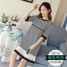 洋裝孕婦哺乳洋裝裝新款韓版寬鬆顯瘦外出時...