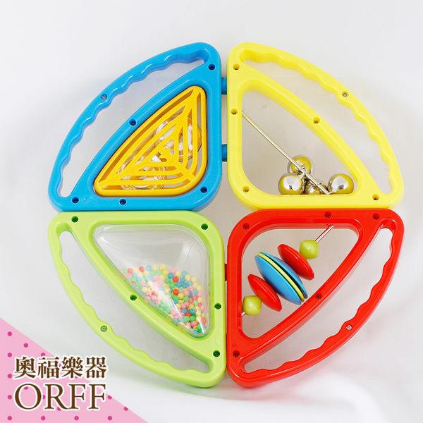 小叮噹的店-ORFF 奧福樂器 手搖鈴套裝組(4入) SH-6 兒童樂器 幼兒樂器 節奏樂器