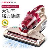 除螨儀家用床上除螨吸塵器除螨機紫外線殺菌機B501  萌萌小寵igo