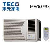 【TECO東元】9-10坪定頻右吹窗型冷氣MW63FR3