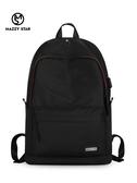 背包男士休閒電腦包時尚潮流雙肩包韓版校園高中初中生大學生書包