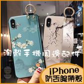 蘋果腕帶殼iPhoneXR XSmax防丟手機殼 i11Promax影片支架 iPhone6s全包邊軟殼 i7 i8Plus iX復古風殼