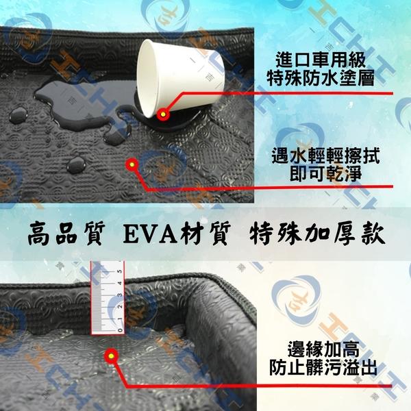 【一吉】Fortis io 防水托盤 /EVA材質/ fortis防水托盤 io防水托盤 fortis後車廂墊 fortis車廂墊