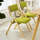 實木折疊椅子靠背椅布藝餐椅電腦椅會議椅麻將椅書桌椅陽臺家用椅