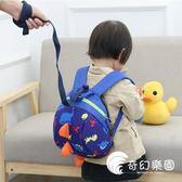 小孩1-2-3歲寶寶書包女孩可愛兒童幼兒園雙肩包防走失男女童背包-奇幻樂園