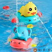 兒童洗澡玩具小鴨子寶寶戲水套裝嬰兒會噴水游泳的小黃鴨【淘夢屋】