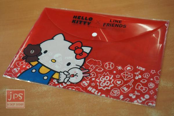 Hello Kitty × LINE PP材質 附扣文件袋 紅