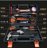 家用五金工具箱套裝多功能電工專用維修工具木電工手工具德國進口中秋特惠
