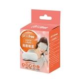 Comefree USB定時三段溫控熱敷眼罩-淡雅灰