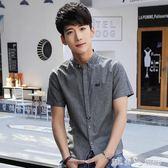 夏季新款韓版男士修身短袖襯衫青年男裝時尚百搭寸衫休閒上衣 「潔思米」