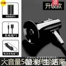 擴音器喇叭揚聲器擴音器喊話器小型手持錄音喇叭擺攤地攤叫賣大聲公 晶彩