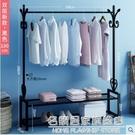 衣架落地臥室單桿式家用摺疊多功能掛衣架簡易宿舍室內曬晾衣架子 NMS名購居家