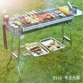 燒烤架 不銹鋼燒烤架戶外烤爐家用木炭燒烤爐野外碳烤爐子架子 LC2981 【Pink中大尺碼】