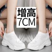 小白鞋女內增高百搭韓版網紅女鞋厚底增高運動鞋 格蘭小舖