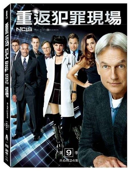 重返犯罪現場 第9季 DVD NCIS Season 9 免運 (購潮8)