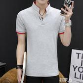 男士短袖t恤帶有半袖韓版潮流polo衫 E家人