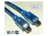 ~世明國際~迷你mini 對mini T 口對T 口5P 口公轉公T 型USB 口線汽車A