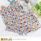 12~18歲青少年內褲(兩件一組) 航海王授權正版純棉平口內褲 魔法Baby