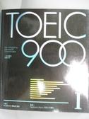 【書寶二手書T1/語言學習_JLL】TOEIC 900(I)_StephanieMorris