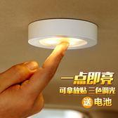 LED小夜燈迷你節能床頭上宿舍拍拍燈觸摸衣櫃裝飾充電池小燈