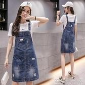 牛仔背帶裙女年新款夏季韓版時尚洋裝洋氣兩件套套裝裙 至簡元素