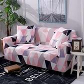 三人款 沙發套罩全包通用粉色單人簡易蓋布沙發布【步行者戶外生活館】