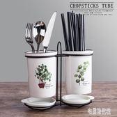 筷子簍北歐陶瓷 置物架瀝水筷筒筷子桶廚房餐具收納盒摟筷籠家用IP3990【宅男時代城】