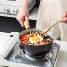 牛奶鍋 家用多功能煮面泡面煮湯熱奶鍋小鍋不粘鍋小炒鍋 【618特惠】