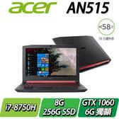 【ACER宏碁】Aspire Nitro 5 AN515-52-76X1  ◢15.6吋1060獨顯高CP筆電 ◣