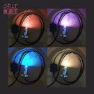 鹽燈專家-鹽燈專用高品質彩變電線 ,搭配獨特多晶元之LED變化上百種顏色。